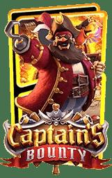 ทดองเล่นสลอตออนไลน์ captain's bounty ฟรีเครดิต