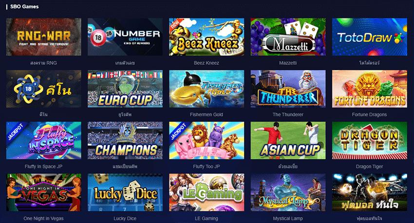 บริการเกมพนันออนไลน์มากมายจาก SBO GAMES