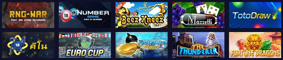 เกมพนันออนไลน์ค่าย SBO GAMES