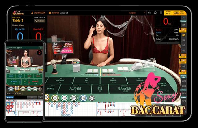 Sexy Gaming (เซ็กซี่เกมมิ่ง)